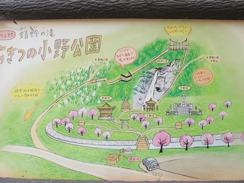 東奈良より 078