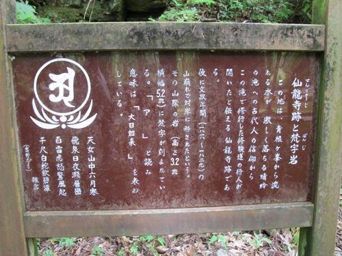 東奈良より 063