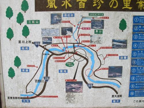 東奈良より 085
