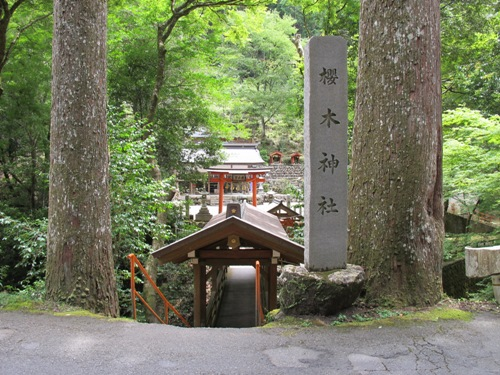 東奈良より 087