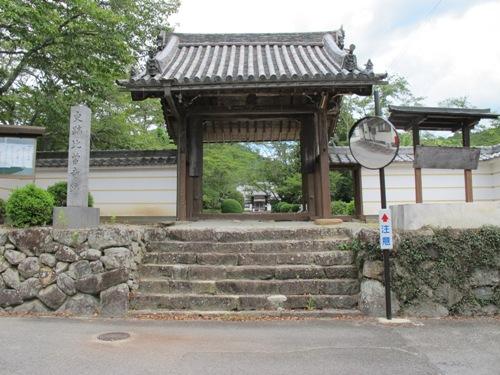 東奈良より 102