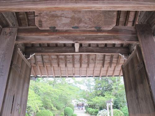 東奈良より 103