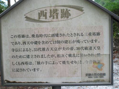 東奈良より 123