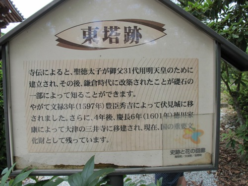 東奈良より 126