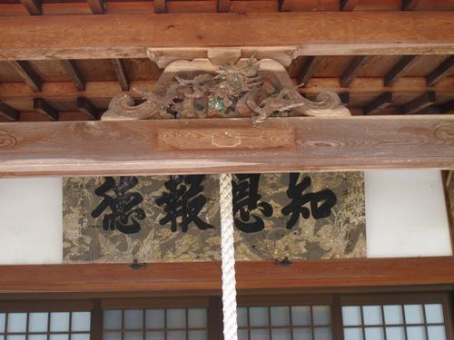 東奈良より 112