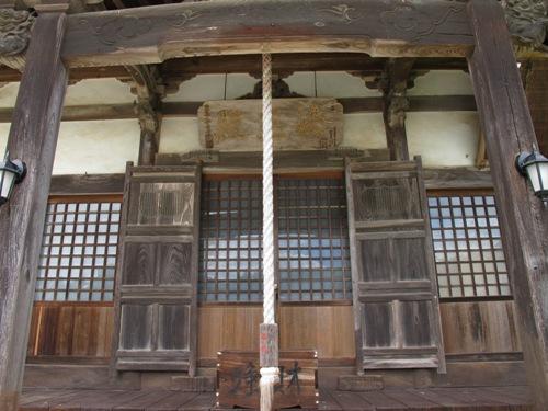 東奈良より 115