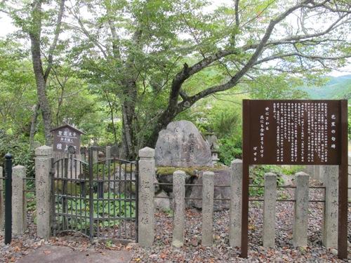 東奈良より 109