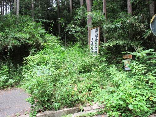 東奈良より 128