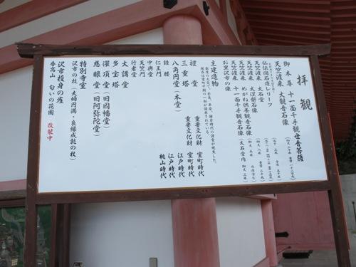 東奈良より 130