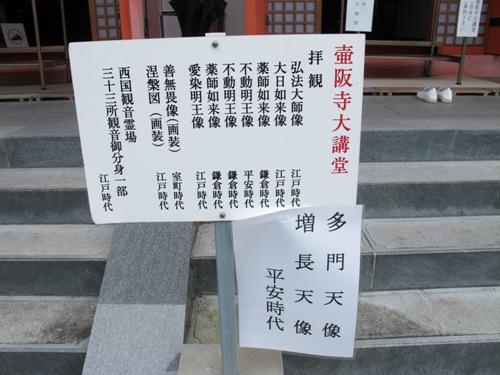 東奈良より 131