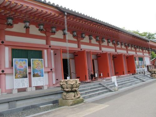 東奈良より 132