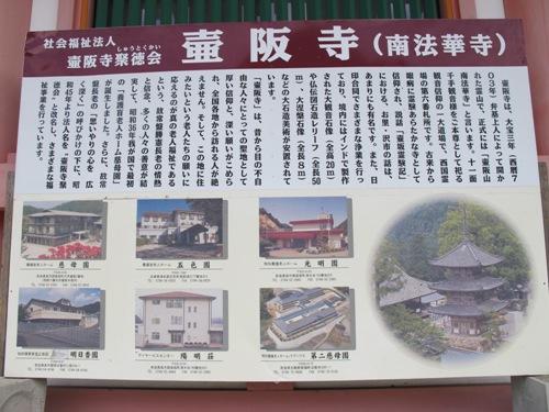 東奈良より 133