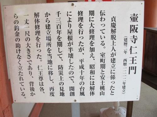 東奈良より 136
