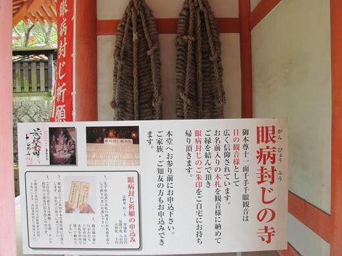 東奈良より 137