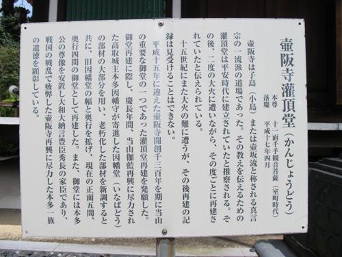 東奈良より 145