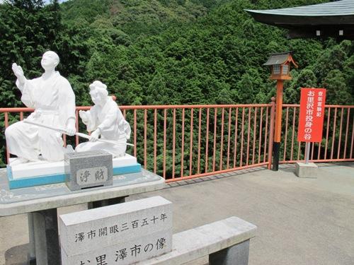 東奈良より 155