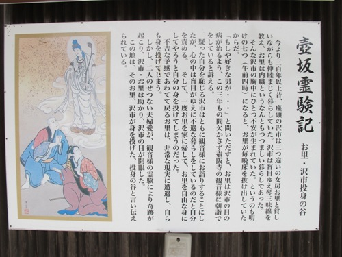 東奈良より 156