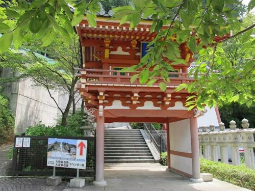 東奈良より 167