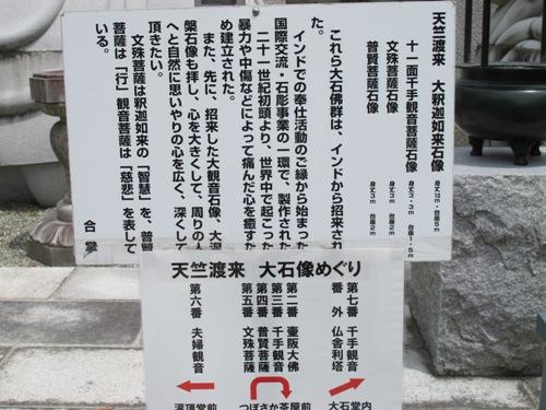 東奈良より 141