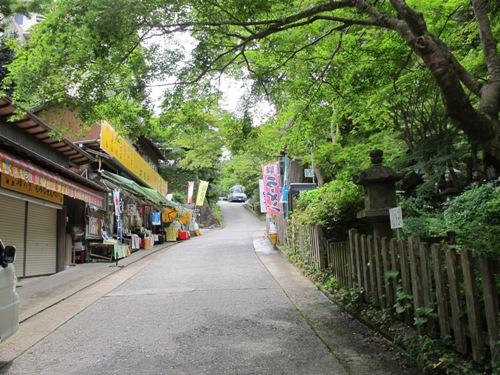 東奈良より 172