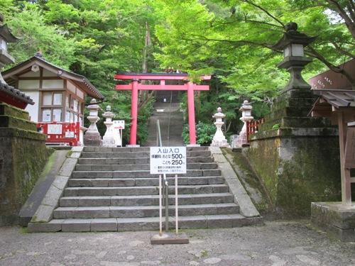 東奈良より 173