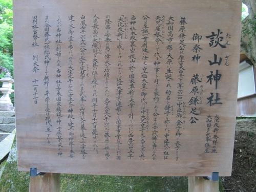 東奈良より 174
