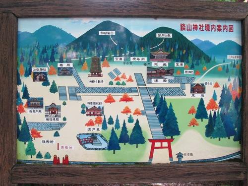 東奈良より 224