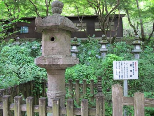 東奈良より 225