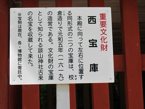 東奈良より 191