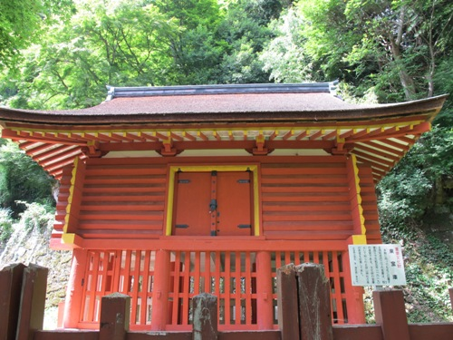 東奈良より 194