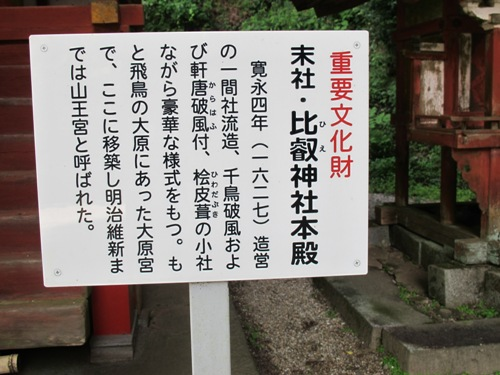 東奈良より 200