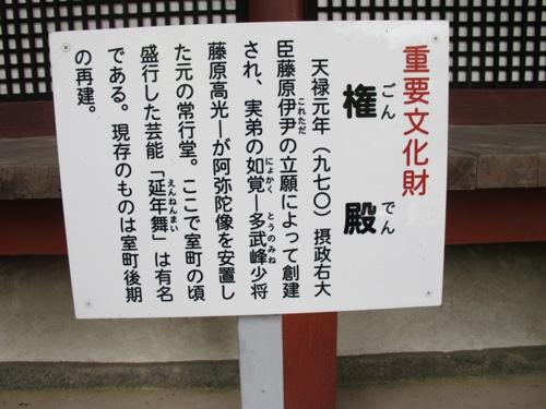 東奈良より 203