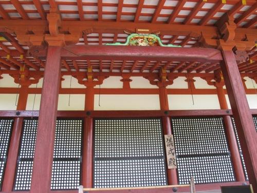 東奈良より 202