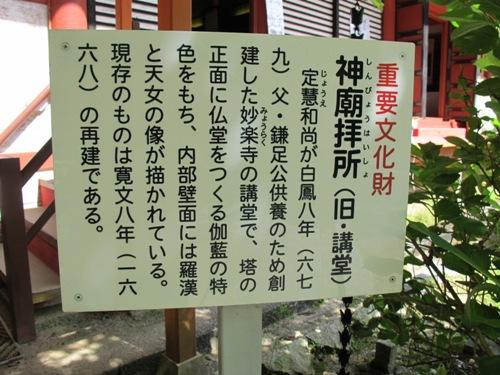 東奈良より 205