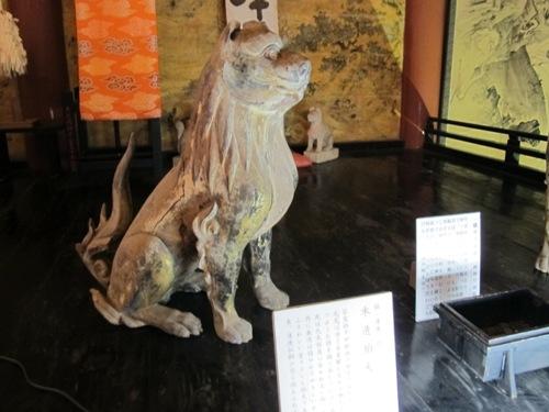 東奈良より 206
