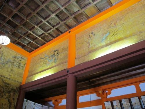 東奈良より 210