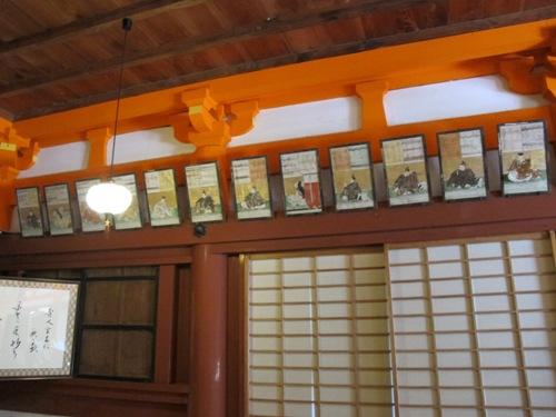 東奈良より 209