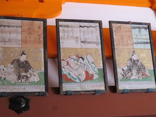 東奈良より 213