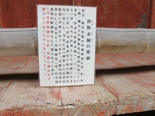 東奈良より 219