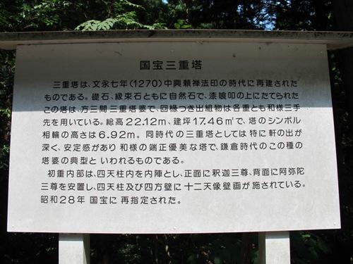 小浜 079