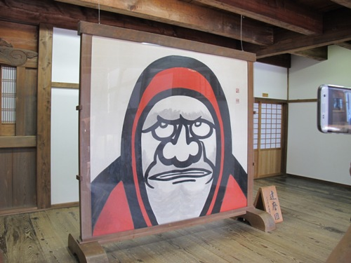 バス・京都世界遺産 003