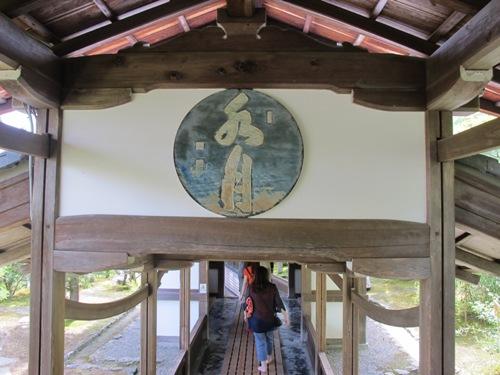 バス・京都世界遺産 019