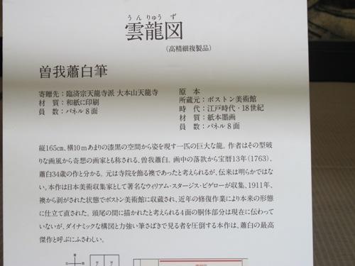 バス・京都世界遺産 033