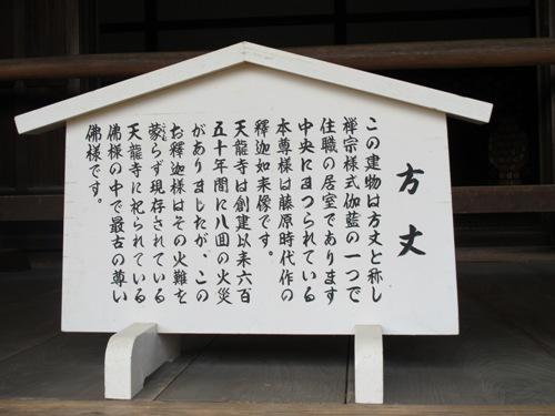 バス・京都世界遺産 044