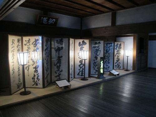 バス・京都世界遺産 058