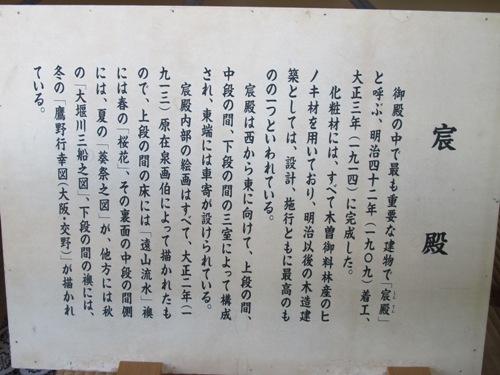 バス・京都世界遺産 103