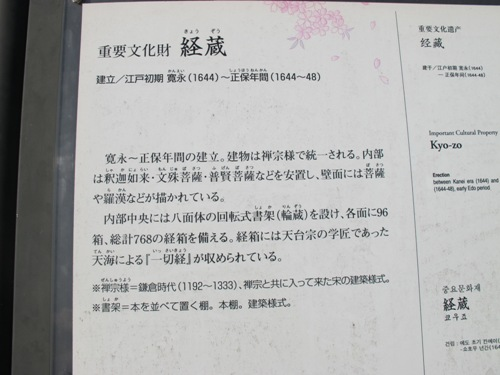 バス・京都世界遺産 139