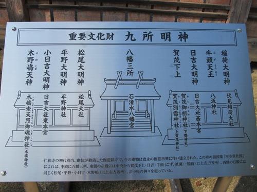 バス・京都世界遺産 141