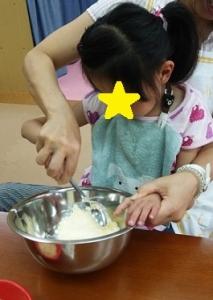 16年夏クッキー②