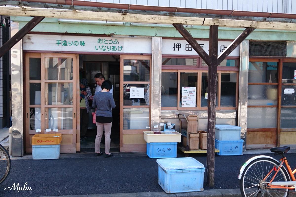 160429_代掻き田_御殿場_01